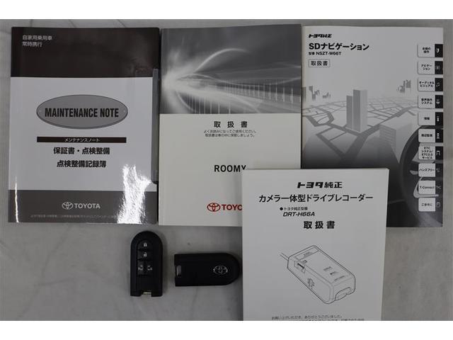 G S フルセグ メモリーナビ DVD再生 バックカメラ 衝突被害軽減システム ETC ドラレコ 両側電動スライド LEDヘッドランプ ウオークスルー 記録簿 アイドリングストップ(19枚目)