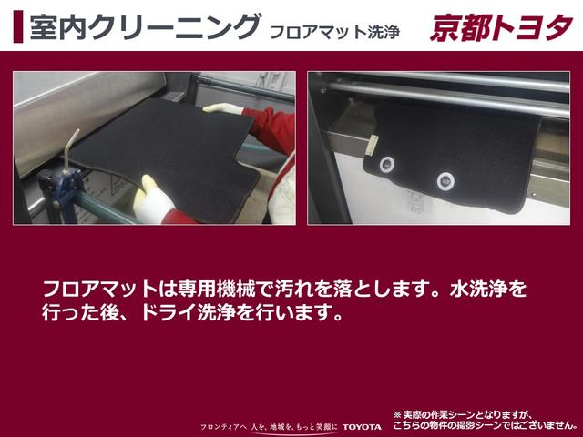 G S フルセグ メモリーナビ DVD再生 バックカメラ 衝突被害軽減システム ETC ドラレコ 両側電動スライド LEDヘッドランプ ウオークスルー 記録簿 アイドリングストップ(34枚目)