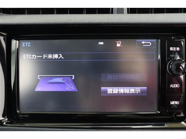 G G's フルセグ メモリーナビ DVD再生 バックカメラ 衝突被害軽減システム ETC LEDヘッドランプ 記録簿(11枚目)