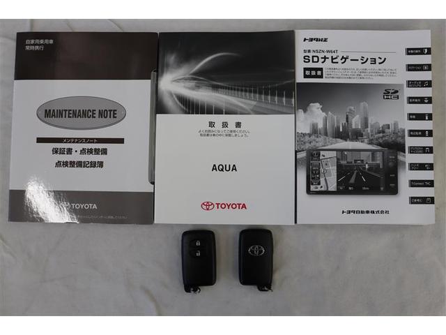 G G's フルセグ メモリーナビ DVD再生 バックカメラ 衝突被害軽減システム ETC LEDヘッドランプ 記録簿(19枚目)