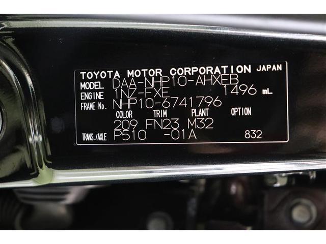 車両型式、フレームナンバーなどを表記したプレートです。最後までご覧いただきましてありがとうございました!ご不明な点などございましたら、お気軽にお問い合わせください。