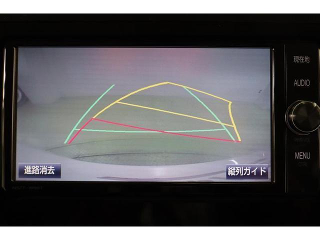 G フルセグ メモリーナビ DVD再生 バックカメラ ETC 両側電動スライド ウオークスルー 記録簿 アイドリングストップ(10枚目)
