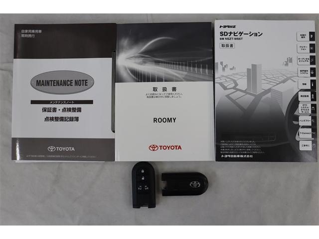 G フルセグ メモリーナビ DVD再生 バックカメラ ETC 両側電動スライド ウオークスルー 記録簿 アイドリングストップ(19枚目)