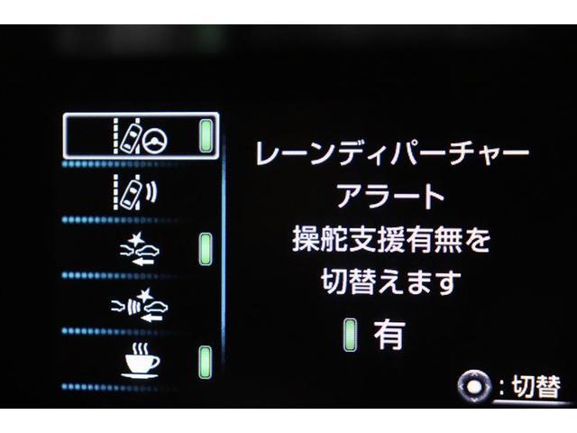 GRスポーツ フルセグ メモリーナビ DVD再生 バックカメラ 衝突被害軽減システム ETC ドラレコ LEDヘッドランプ 記録簿(13枚目)