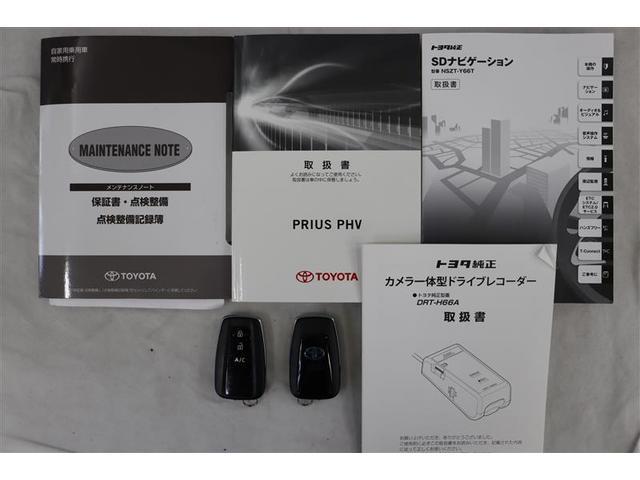 GRスポーツ フルセグ メモリーナビ DVD再生 バックカメラ 衝突被害軽減システム ETC ドラレコ LEDヘッドランプ 記録簿(19枚目)