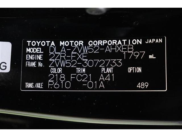GRスポーツ フルセグ メモリーナビ DVD再生 バックカメラ 衝突被害軽減システム ETC ドラレコ LEDヘッドランプ 記録簿(20枚目)