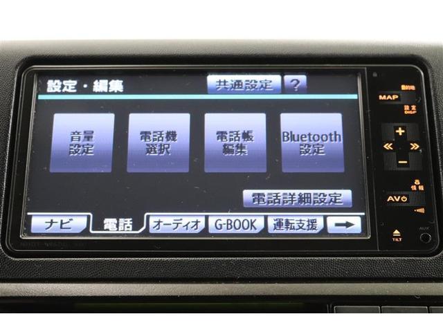 Bluetoothでお車と携帯電話を連動! 携帯電話内の音楽を、お車のスピーカーで流すことができますよ♪