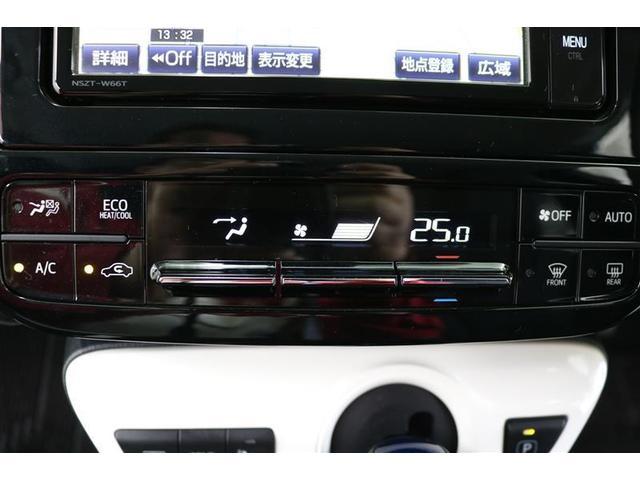 快適な空調にしてくれるオートエアコンです。暖気をできるだけ逃がさないようにしたり、空気の循環をさせて機能を向上、低燃費にも貢献しているんです♪
