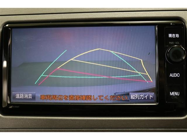 Sツーリングセレクション フルセグ ナビ ETC LED(10枚目)