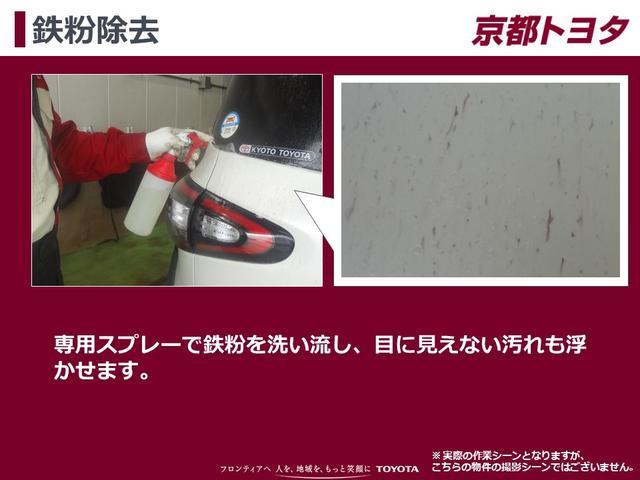 【鉄粉除去】専用スプレーで鉄粉を洗い流し、目に見えない汚れも浮かせます。