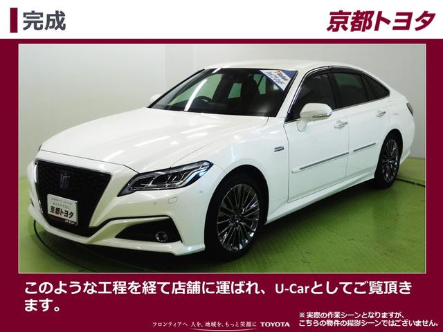 【完成】このような工程を経て店舗に運ばれ、U-Carとしてご覧頂きます。安心のU-Car選びは京都トヨタへ是非お問合せ下さい!