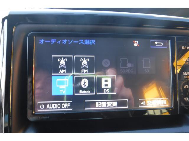 V 純正ナビ・フルセグTV・バックカメラ・ビルトインETC・左パワースライドドア(22枚目)