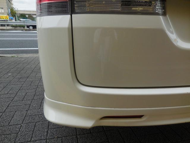 「ホンダ」「ステップワゴン」「ミニバン・ワンボックス」「大阪府」の中古車41