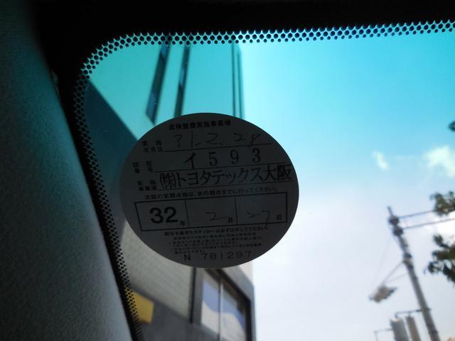 「トヨタ」「クラウン」「セダン」「大阪府」の中古車70