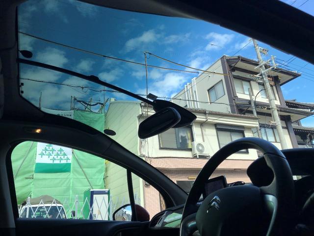 「シトロエン」「シトロエン C3」「コンパクトカー」「大阪府」の中古車41