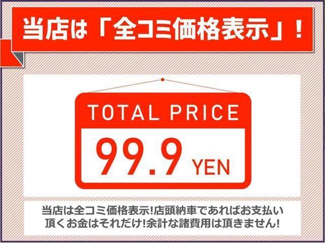 この度は当店Refの車両をご覧いただきありがとうございます!
