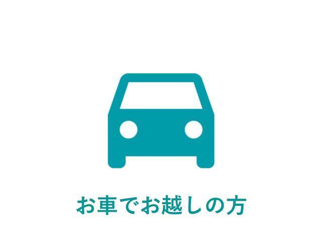 最寄駅は阪急南茨木駅・JR茨木駅・大阪モノレール沢良宜駅です。電車にてお越しの方は送迎も致します。