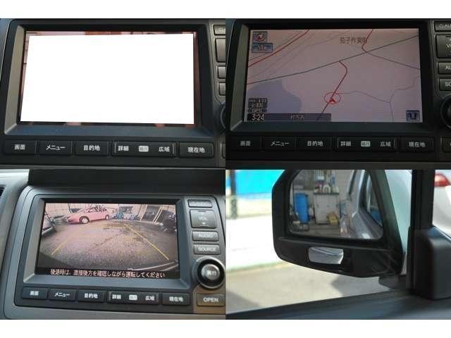 20X HDDナビ フルセグTV Bカメラ(20枚目)