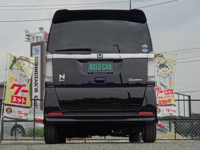 G SSパッケージ ワンオーナー SDナビTV バックカメラ(13枚目)