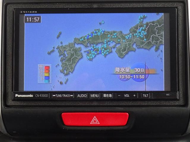 G SSパッケージ ワンオーナー SDナビTV バックカメラ(20枚目)