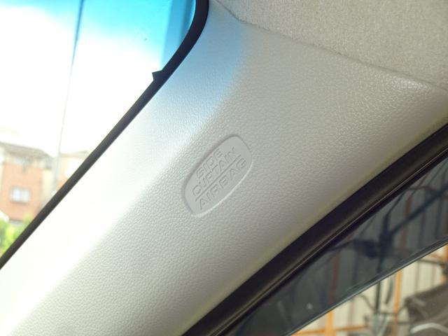 サイドエアバックです。もしもの時にはドアガラスを覆ってドライバーを守ってくれます。