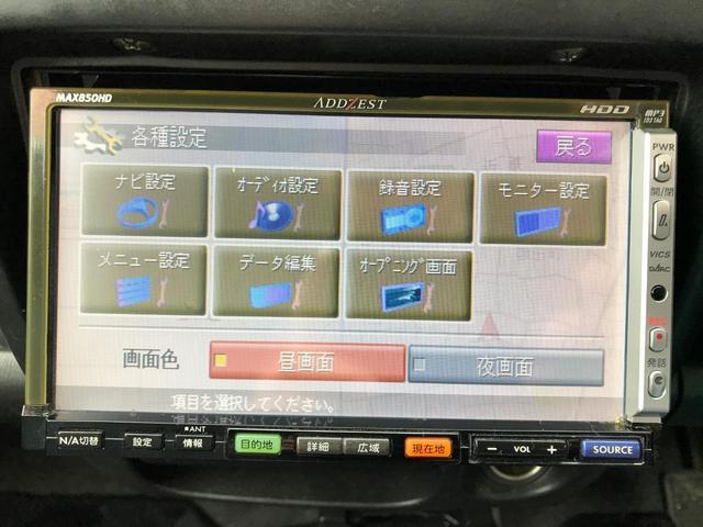 HDDナビ 平成18~28年ディーラー記録簿 キーレスABS(18枚目)