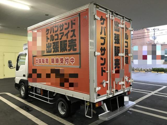 「マツダ」「タイタンダッシュ」「トラック」「大阪府」の中古車13