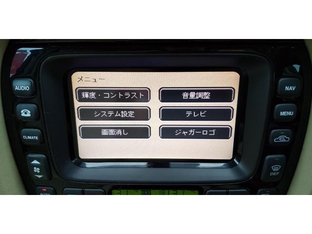 「ジャガー」「ジャガー」「セダン」「大阪府」の中古車40