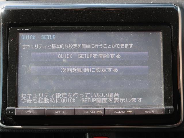 Si スマートキー・純正ナビ・バックカメラ・アイドリング(8枚目)