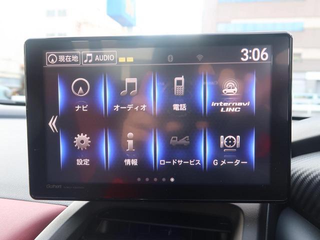 「ホンダ」「S660」「オープンカー」「大阪府」の中古車37