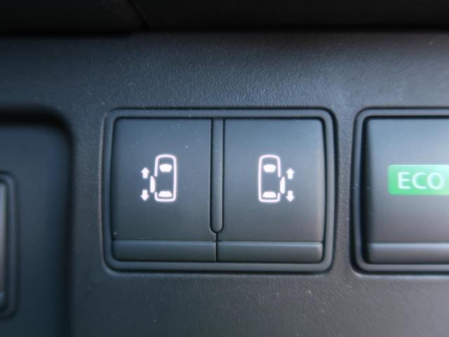 ハイウェイスター Vセレ+セーフティII SHV 純正8インチナビ・フルセグ・アラウンドビューモニター・両側パワースライドドア・エマージェンシーブレーキ・LEDヘッド・インテリキー(9枚目)