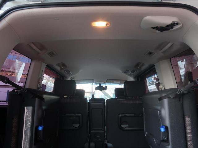 ハイウェイスター Vセレ+セーフティII SHV 純正8インチナビ・フルセグ・アラウンドビューモニター・両側パワースライドドア・エマージェンシーブレーキ・LEDヘッド・インテリキー(20枚目)