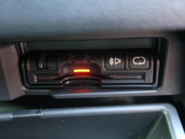ハイウェイスター Vセレ+セーフティII SHV 純正8インチナビ・フルセグ・アラウンドビューモニター・両側パワースライドドア・エマージェンシーブレーキ・LEDヘッド・インテリキー(27枚目)