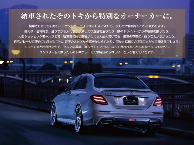 2.5Z 7人乗 ZEUS新車カスタムコンプリート(34枚目)