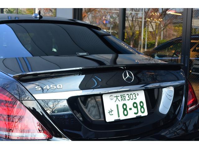 「メルセデスベンツ」「Sクラス」「セダン」「兵庫県」の中古車12