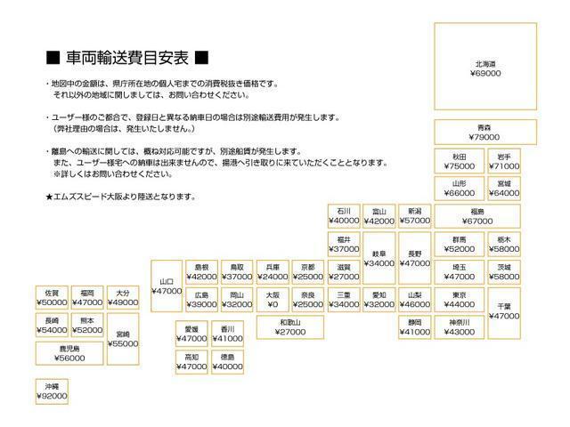 2.5Z 7人乗り ZEUS新車カスタムコンプリートカー(31枚目)