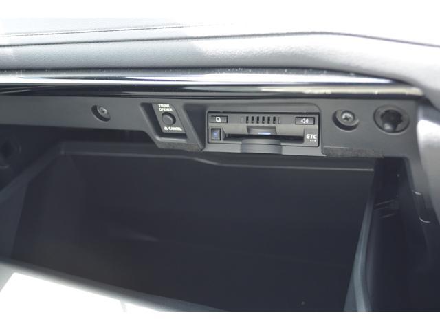 「トヨタ」「クラウンハイブリッド」「セダン」「兵庫県」の中古車17