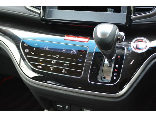 4WD アブソルート センシング付 ZEUS新車コンプリート(16枚目)