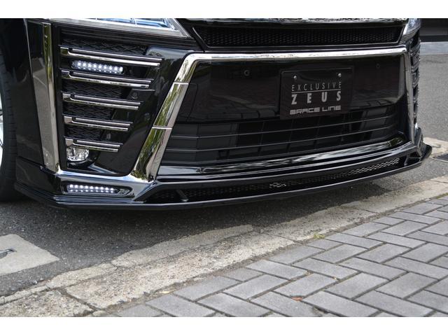 「トヨタ」「ヴェルファイア」「ミニバン・ワンボックス」「兵庫県」の中古車13