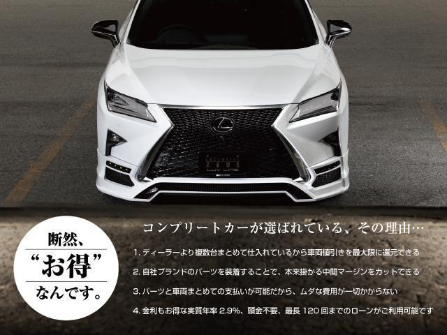 「レクサス」「LX」「SUV・クロカン」「兵庫県」の中古車38