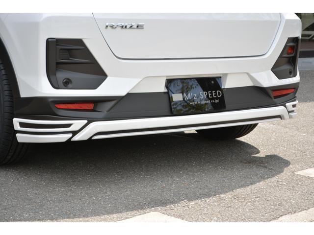 「トヨタ」「ライズ」「SUV・クロカン」「兵庫県」の中古車17