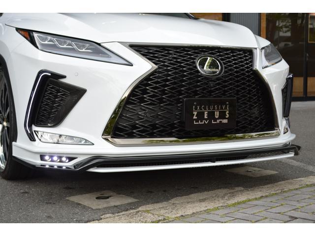 RX300 Fスポーツ ZEUS新車カスタムコンプリートカー(10枚目)