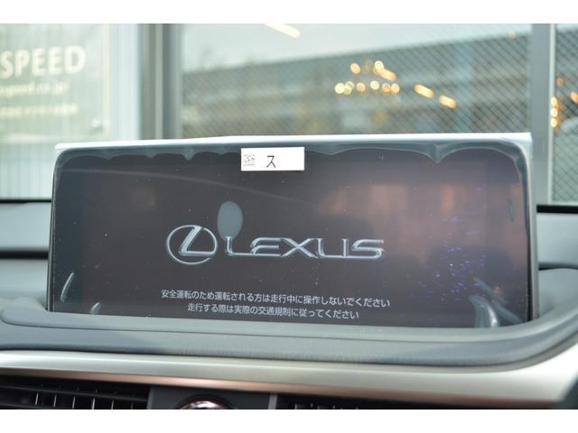 「レクサス」「RX」「SUV・クロカン」「兵庫県」の中古車20