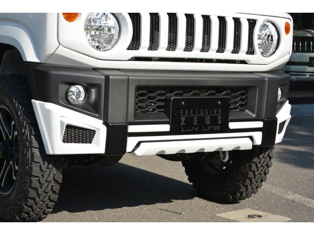 XG 5MT ZEUS新車カスタムコンプリートカー(11枚目)