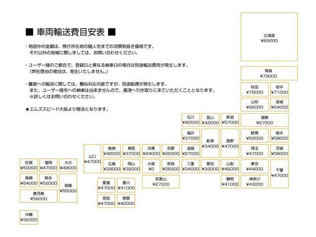 XG 5MT ZEUS新車カスタムコンプリートカー(31枚目)
