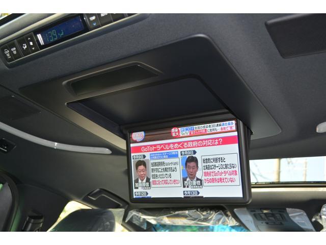 「トヨタ」「アルファード」「ミニバン・ワンボックス」「兵庫県」の中古車20