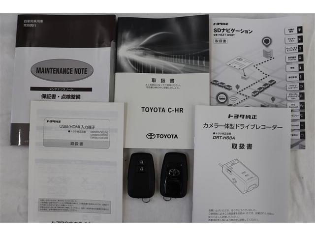 G-T 半革 DVD メモリナビ ドライブレコーダー付 バックモニター付 LEDヘッド クルコン アルミホイール 地デジ 横滑り防止装置 スマートキー ETC 盗難防止システム CD キーレス 記録簿(21枚目)