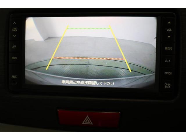 Xリミテッド イモビライザー スマートキ- メモリーナビ(12枚目)