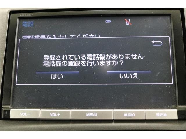 「トヨタ」「プリウス」「セダン」「京都府」の中古車14