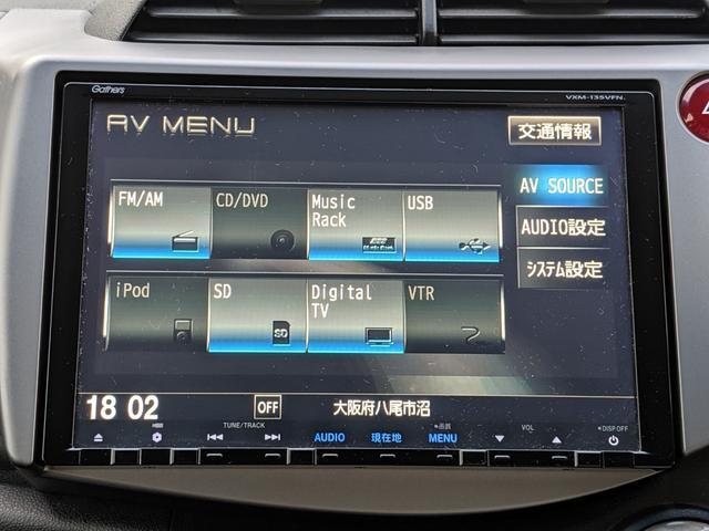 13G・スマートセレクション 9インチナビフルセグ 1オーナ(8枚目)